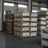 3004/3005/3003/3105 aluminium plate/strip/sheet