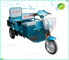 500W three wheel electric tricycle for passenger