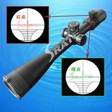 High Power 10x-40x50mm Red & Green Illuminated Mil-dot Riflescope