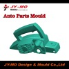 famous brand cars interior plastic part mould for sale