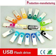 cheapest 64GB USB flash drive 2012