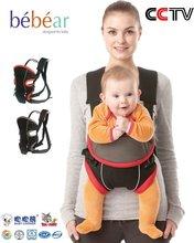 Bebear 100%Polyester Item no.5007with Certification EN13209-2:2005,EN71-3,ISO14 184-1,AZO FREE