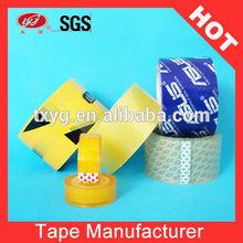 Custom printing BOPP Gum Tape For Packing Printed Tape