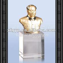 golden metal trophy cup,Chairman Mao