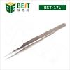 High Quality Original VETUS ESD-250 115mm VETUS ESD Tweezers,ESD Anti static tweezers,Replaceable tip Tweezers