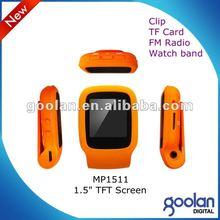 2012 Sports design!micro digit game player Pedometer,FM radio