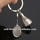 2014 hot sale badminton and badminton racket metal keychain