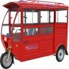 JS FENGBI electric passenger car