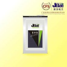 Water-based Vinyl Acetate Monomer Polymer Durable White Glue/Adhesive/Latex