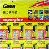 1g Super glue