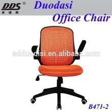 plastic base and adjustable armrest swivel base white garden plastic chairs B471-2