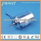 PT4132024-A 24v dc electric motors