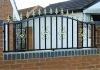 Fences and Gates UK