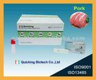 Antibiotic Residue Rapid Test Kit in Milk (Antibiotics Residue Test/lateral flow immunoassay/ISO9001,13485 certified)