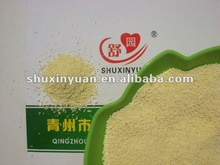 Granular complex seasoning from China-------CHICKEN ESSENCE