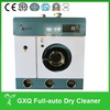 Professional various laundry used dry cleaning machine manufacturer