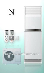 Floor Standing Air Conditioner(18000BTU 24000BTU 42000BTU 48000BTU 60000BTU R22 50HZ/60HZ