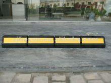 One Meter Long Rubber Wheel Stopper