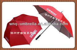 the cost of a subway golf umbrella
