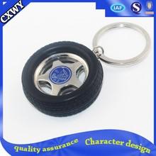 3D Custom Metal Keychain With Key Ring