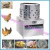 Stainless steel material chicken plucker 86-15837162831