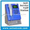 Indoor VoIP Hotspot Bill Pay Kiosk