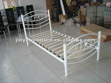 2010metal bed