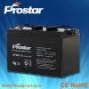 long service life maintenance free gel battery 12v 65ah