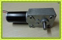 dc 12v 24v electric motor