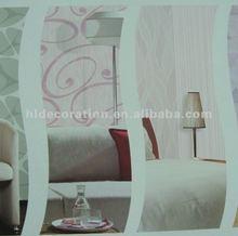 2012 Luxury residential wallpaper