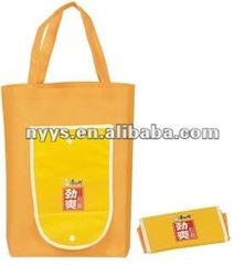 New foldable non woven bag shopping bag