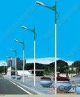 Safe and reliable single street light