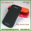 leather flip cell phone case for samsung galaxy 3