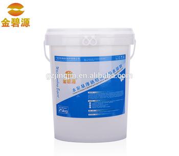 Concrete Waterproof Sealer Coating Material