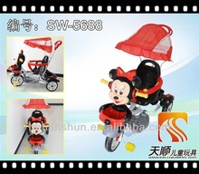 Children pedal tricycle/Plastic toy cars/good quality baby tricycle