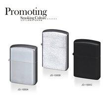 flint metal oil lighter