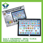 ipad for kids y pad learning machine learning pad