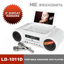 Super Power Speaker Portable Karaoke Machine with 9 Inch Screen