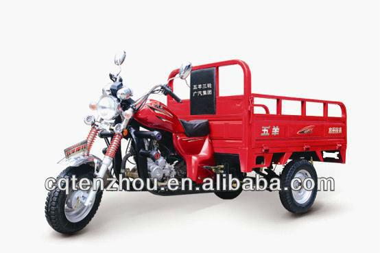 Chers tricyclerike scooteure/3 150cc roue de voiture