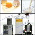 الصناعية الفولاذ المقاوم للصدأ التلقائي آلة البسترة الحليب الطازج