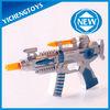 new gun toy ! plastic toy machine guns