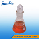 T154 Polyisobutylene Succinimide /ashless dispersant/lubricant/lubricating oil additive/engine oil additive