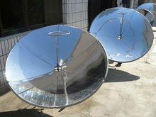 1.2m solar cooker