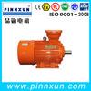 YB2 explosion motor ac motor 15kw electirc motors