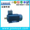 Hot sales!y y2 series fan electric motor 45kw ac motor three phase