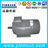 High quality! Y,Y2 series electric motors 15kw
