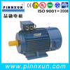 High quality! Y,Y2 series 3 phase ac induction motor
