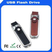 4GB RoHS PASSED LEATHER USB MEMORY STICK FLASH PEN DRIVE CHINA