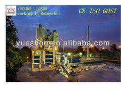 160~200 TPH, Asphalt Mixing Plant LB2500