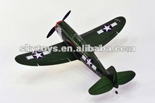 !2.4Ghz 4ch rc model airplane TS825 world war2 P-47 Thunder(brushless motor remote control plane)